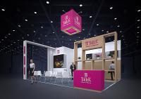 Проект компании  Taller  на выставку HouseHold 2019
